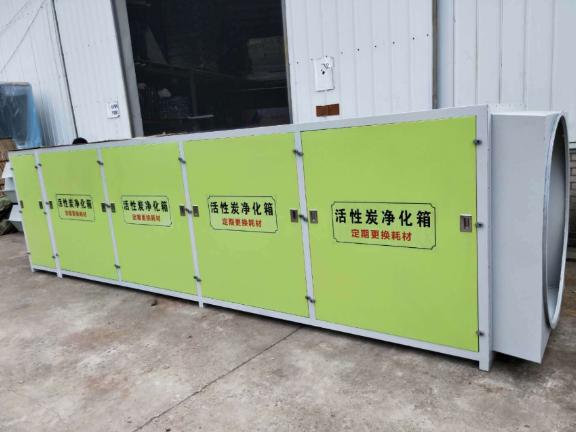 镇海区活性炭柜供应商 宁波锦东**科技供应