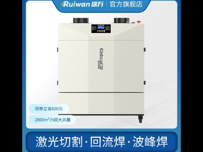 惠州臺式焊錫吸煙儀供應商 瑞萬科技供應