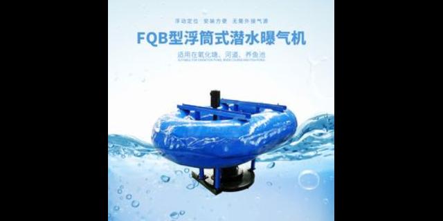 江苏选型潜水曝气机规格尺寸 真诚推荐 江苏如克环保设备供应