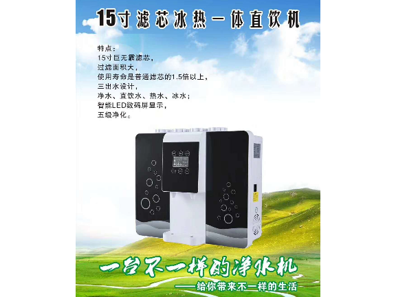 比较好的家用净水器价格 来电咨询 广州康乐环保科技供应