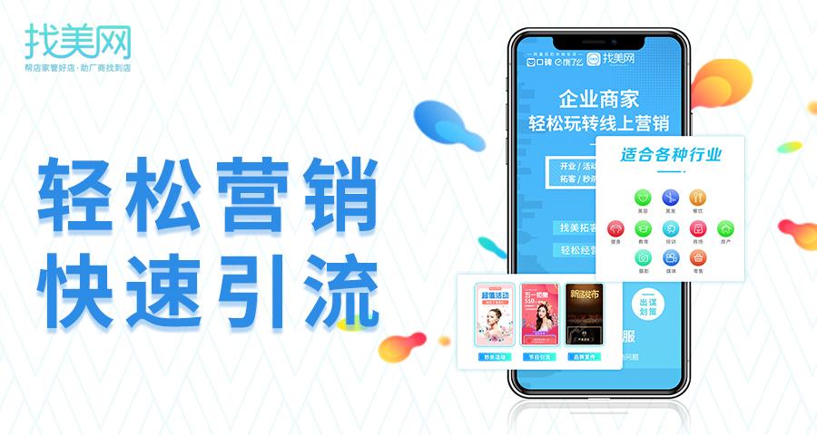 湛江收銀系統廠家 歡迎來電「廣州市找美網科技供應」