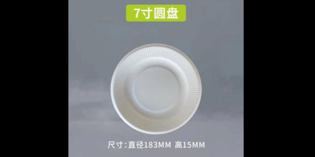 官渡区一次性打包纸碗定做价格 昆明骏吉商贸供应