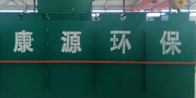 貴州水處理超濾設備廠家 云南康源暖通環保設備供應