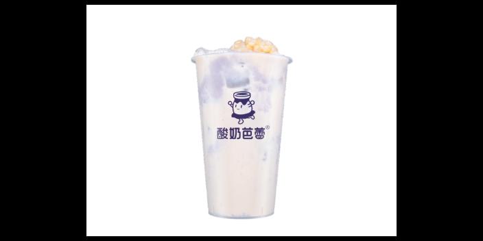 昆明西米奶茶品牌加盟價格 酸奶芭蕾供應
