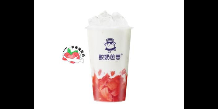 云南酸奶奶茶加盟