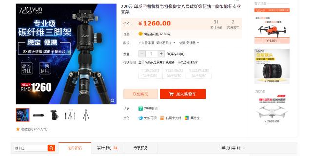 昆明國內VR社區 昆明微想智森科技供應