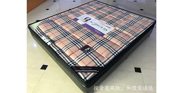 北京艾淳床垫加盟店「上海爱淳家居供应」