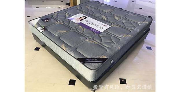 青海艾淳床墊加盟商「上海愛淳家居供應」