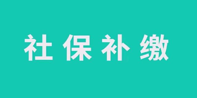 增城區在線學歷名校 廣州佰業企業管理供應