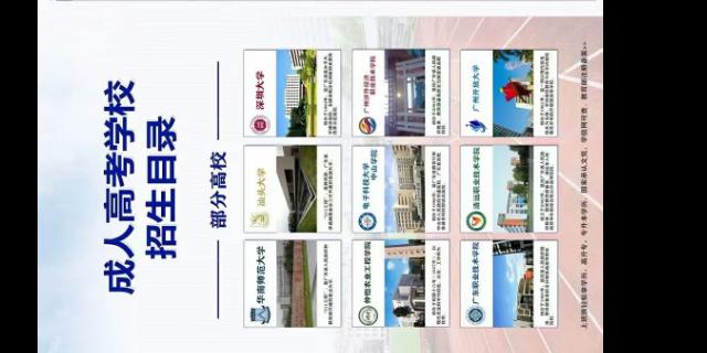 荔灣區在線學歷嶺南師范 廣州佰業企業管理供應