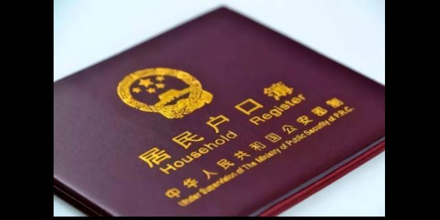 海珠區系統集成入戶推薦咨詢 廣州佰業企業管理供應
