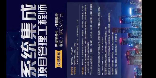 黃埔區廣州如何積分入戶戶口入戶管理中心 廣州佰業企業管理供應