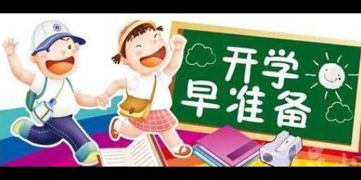 廣州番禺積分如何查 推薦咨詢「廣州佰業企業管理供應」