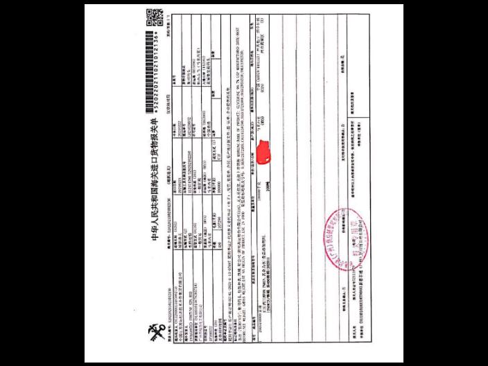 广州VG天然甘油现货