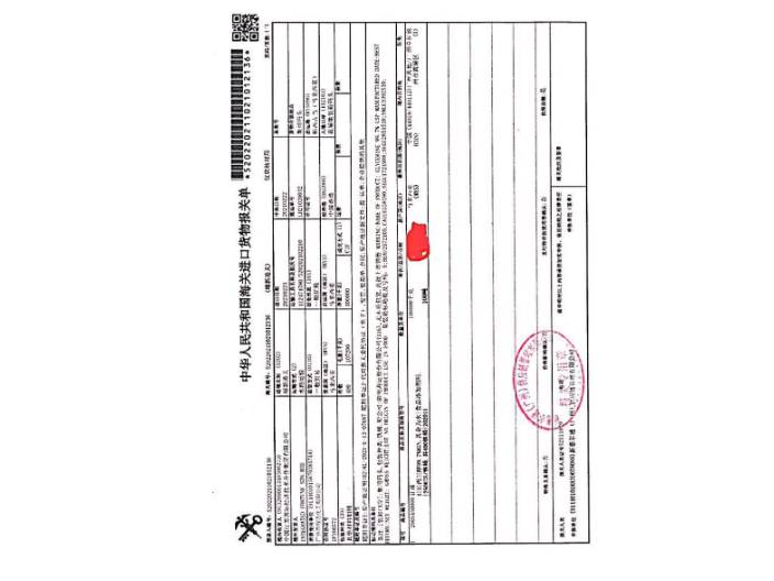 東莞VG天然甘油現貨 廣州市程浩化工供應;