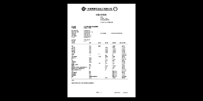 惠州食品級殼牌丙二醇多少錢 廣州市程浩化工供應