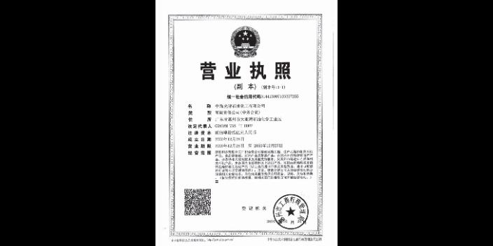 深圳原装壳牌二丙二醇厂家
