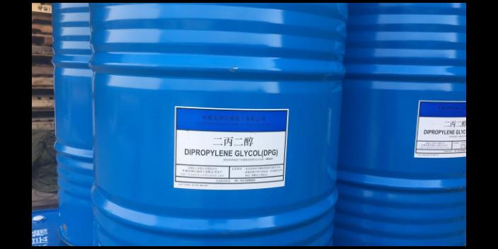 佛山香精級殼牌二丙二醇專業供應「廣州市程浩化工供應」