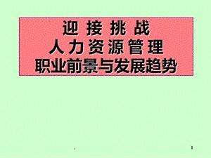 石家庄劳动争议调解电话,劳动争议调解