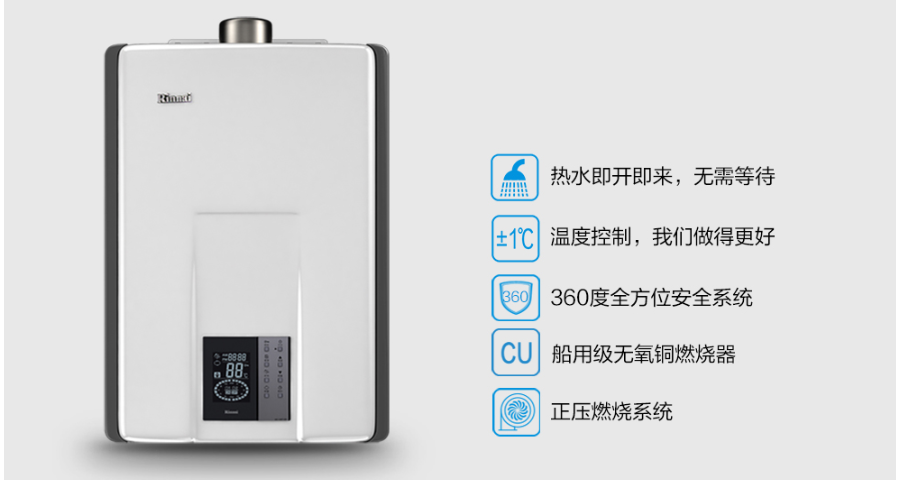 储水式电热水器价格 服务至上 上海成塔环境工程供应