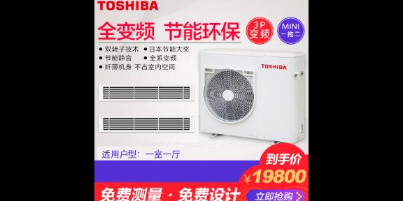 家用空调哪个品牌好 欢迎咨询「上海成塔环境工程供应」