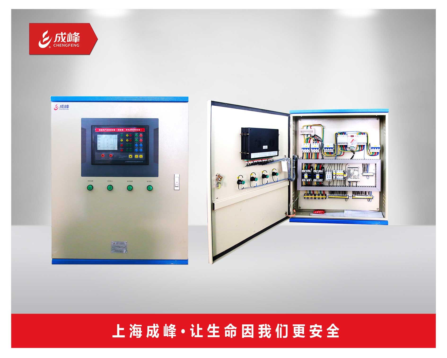 上海高质量消防控制柜性价比高,消防控制柜