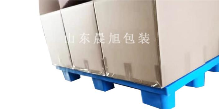 重庆食品塑料托盘「晨旭包装制品厂供应」