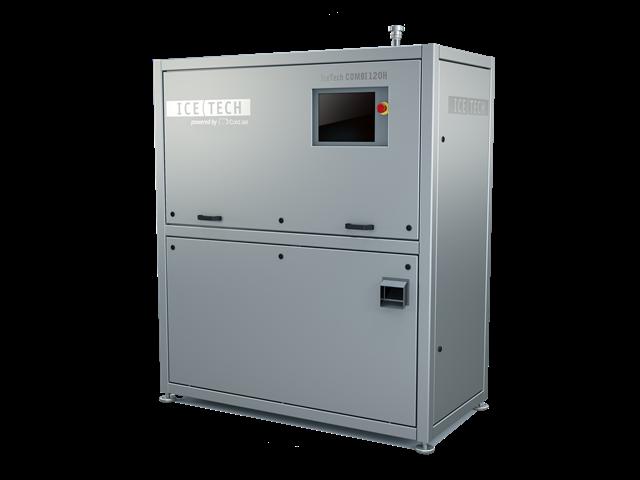 山东生产干冰清洗机器 抱诚守真 酷捷干冰设备供应