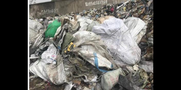 新吴区一般垃圾处置价格