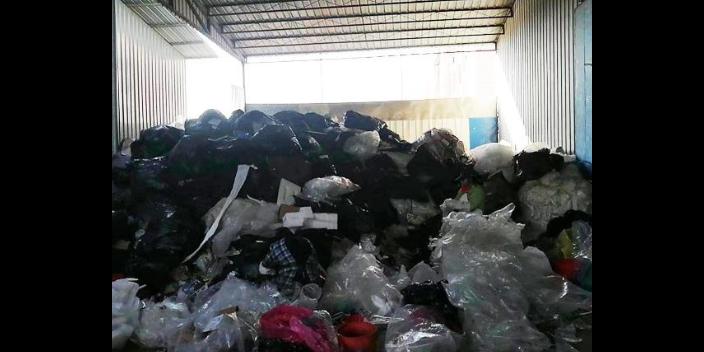 张家港废金属垃圾处置条件