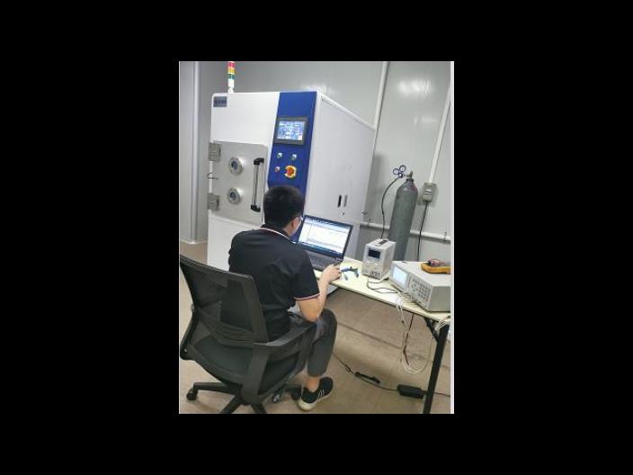 水含量測試儀價格 有口皆碑 東莞市恒芯半導體設備供應