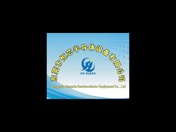 水滴接觸角測量儀零售價格 來電咨詢 東莞市恒芯半導體設備供應