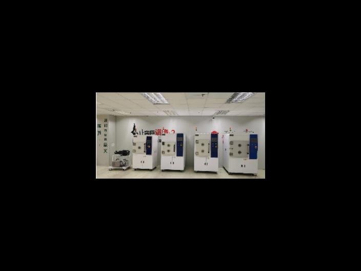 廣東等離子清洗機廠商 歡迎咨詢 東莞市恒芯半導體設備供應
