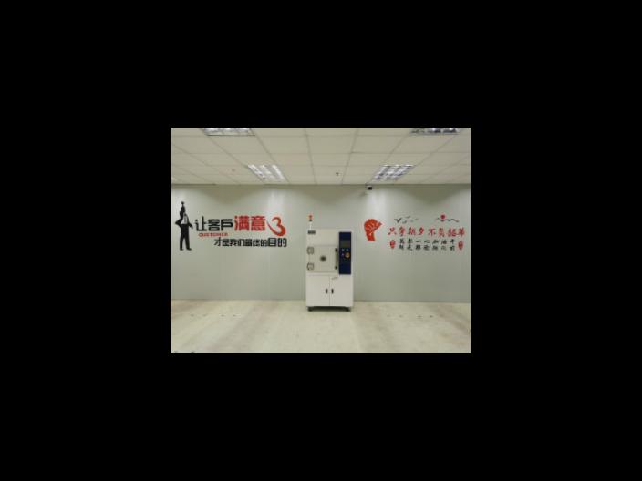 佛冈中型等离子清洗机 来电咨询 东莞市恒芯半导体设备供应
