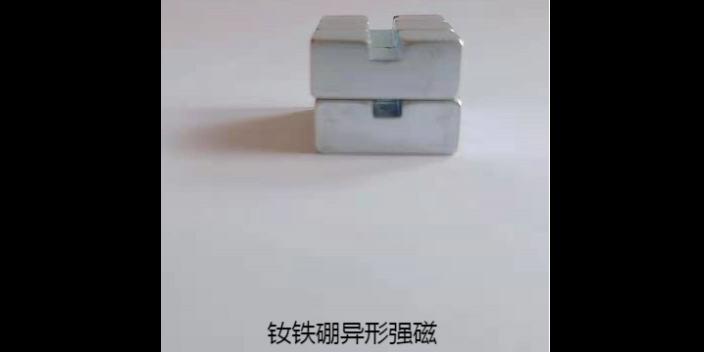 工具磁鐵紗窗 歡迎咨詢 東莞市萬德磁業供應;