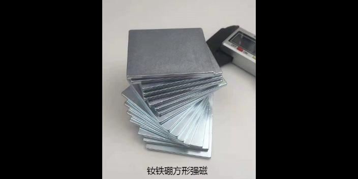 广东金属强磁耐高温磁铁厂家现货 推荐咨询 东莞市万德磁业供应