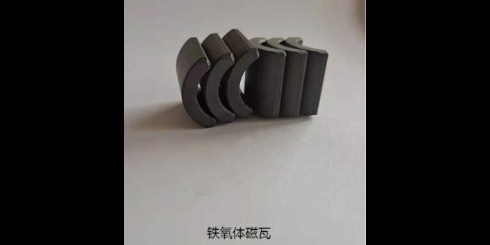 广东镀锌东莞磁铁厂家服务电话 推荐咨询 东莞市万德磁业供应