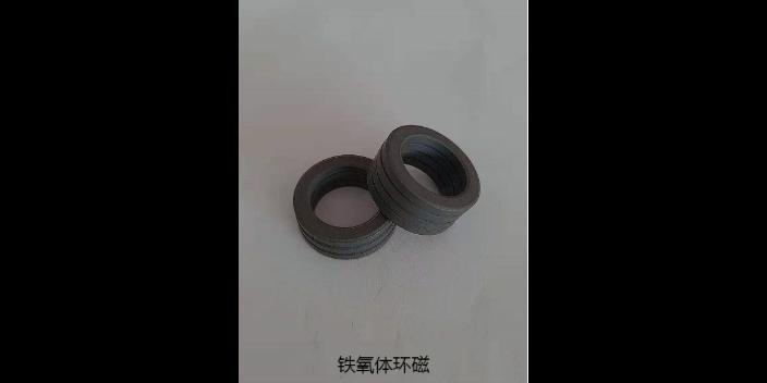 广东铁氧体磁铁推荐厂家 来电咨询 东莞市万德磁业供应