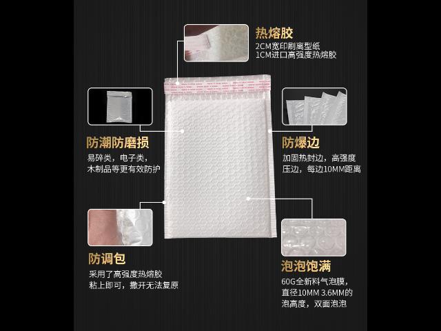 溫州制作氣泡袋規格尺寸「金華市德鴻凱包裝材料供應」