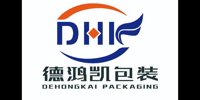 杭州正规气泡袋值多少钱「金华市德鸿凯包装材料供应」