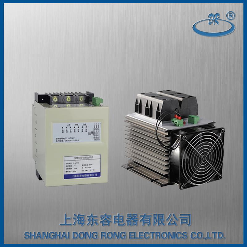 黑龙江什么叫有源滤波 有口皆碑「上海东容电器供应」