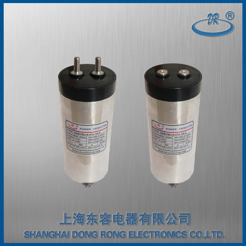 宁夏充气式电容