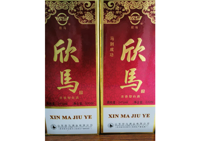 北京正宗東營特產產品推薦「東營軍樽商貿供應」