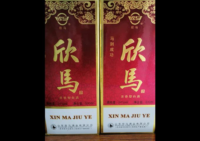 淄博軍馬場槐花酒「東營軍樽商貿供應」