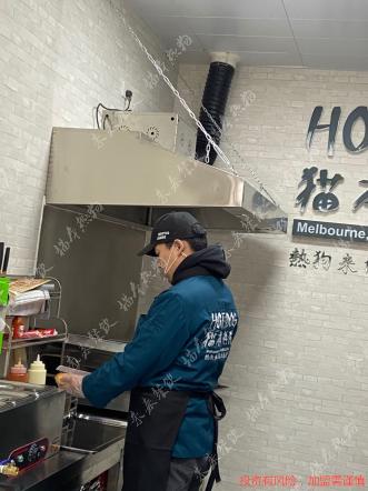 东营快餐小吃加盟品牌 东营未来餐饮管理供应