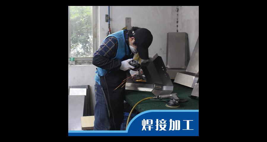 贵州钣金加工厂 欢迎来电 上海帝地精密机械设备供应
