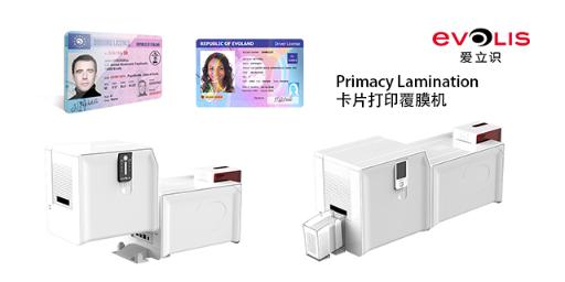 evolis证卡打印机说明,证卡打印机