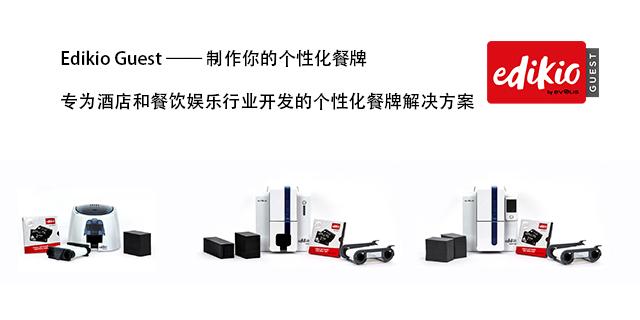 四川多功能再转印打印机要多少钱
