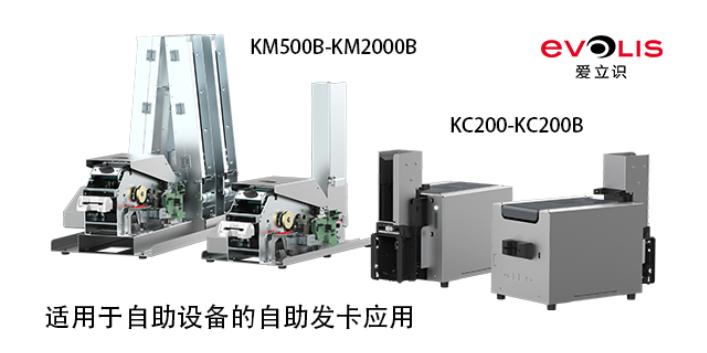 黑龙江官方DC380卡片打印机,DC380卡片打印机