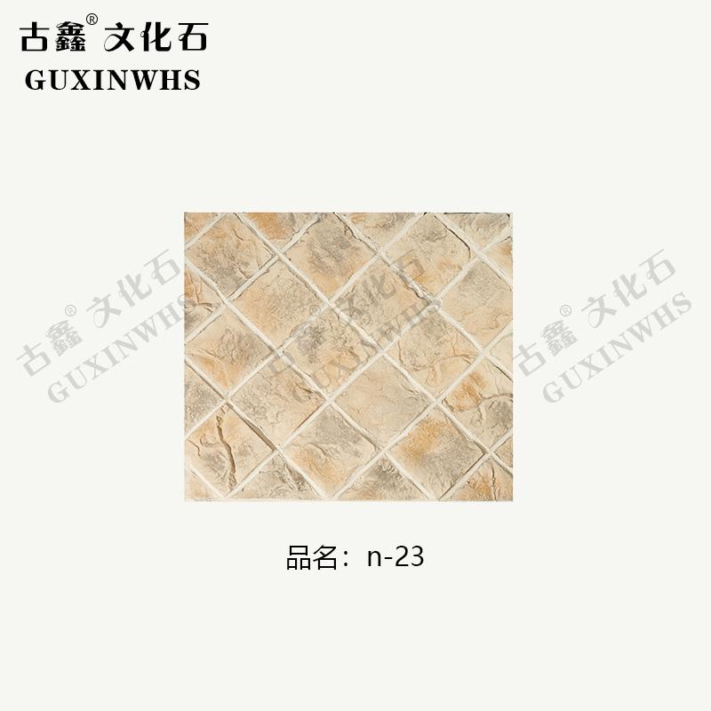 锈板艺术石的价格,艺术石
